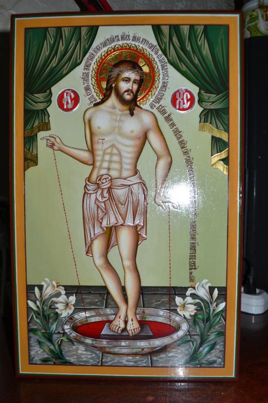 "Alexander Alekseevich Zubko. Icon of Christ the Savior ""Bread of Life ,,"