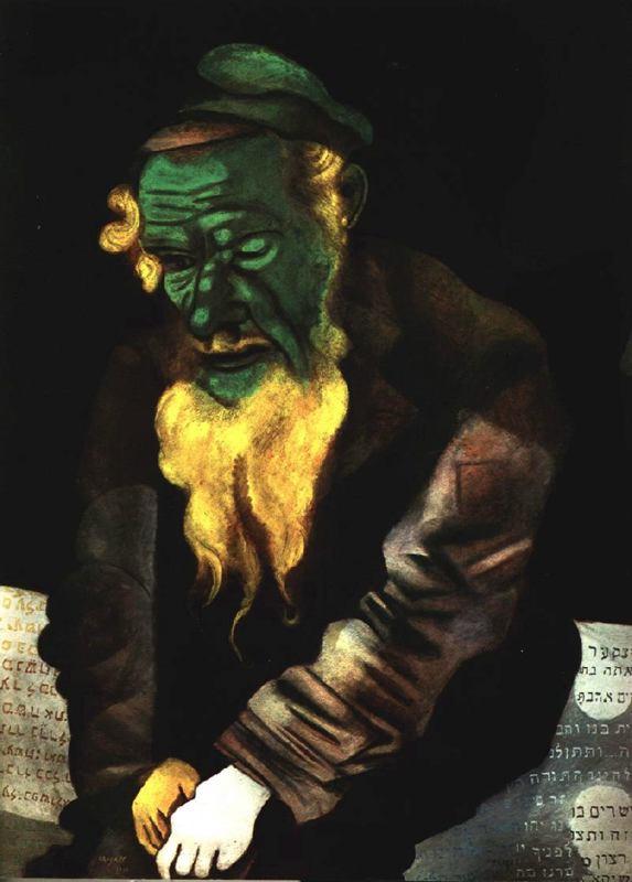 Марк Захарович Шагал. Еврей в зеленом