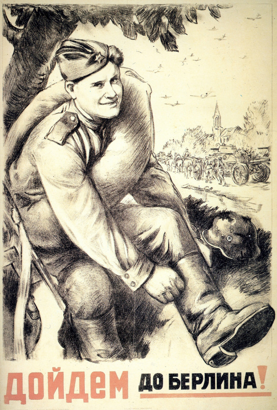 Леонид Федорович Голованов. Дойдем до Берлина!