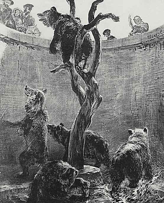 """Адольф фон Менцель. Серия """"Пробы на камне кистью и шабером"""", Загон с медведями в зоологическом саду"""