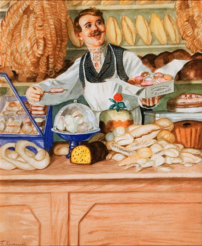 "Boris Mikhailovich Kustodiev. Baker. From the series ""Russian types"""