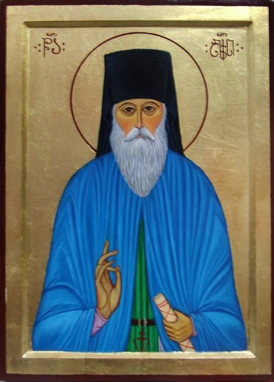Badri Bukia. Rev. Alexius Shushaniya