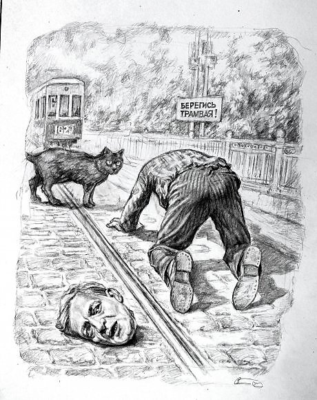 Alexander Petrovich Botvinov. Берегись трамвая !