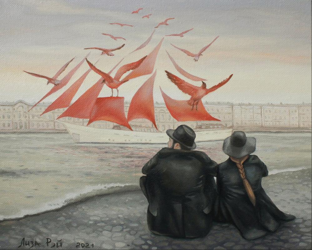 Lisa Ray. Scarlet Sails
