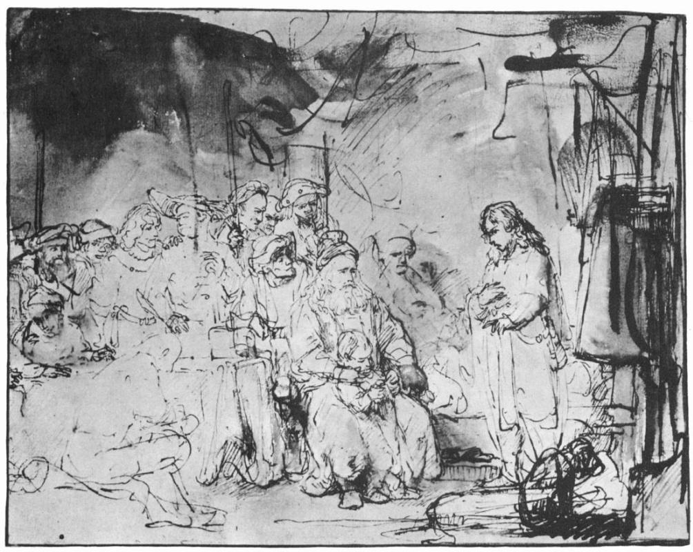 Рембрандт Ван Рейн. Иосиф рассказывает свои сны