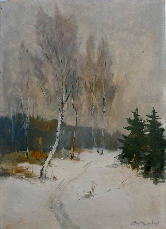 Виктор Александрович Фербер. Зима
