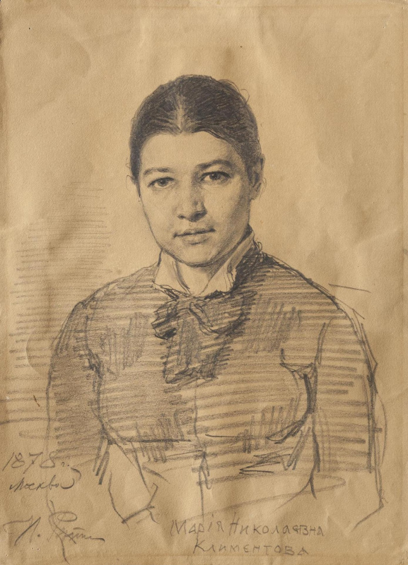 Илья Ефимович Репин. Портрет М.Н. Климентовой, впоследствии Муромцевой