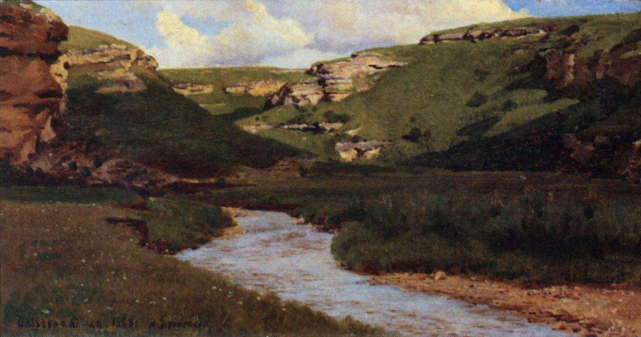 Nikolay Aleksandrovich Yaroshenko. Alder Beam. 1888