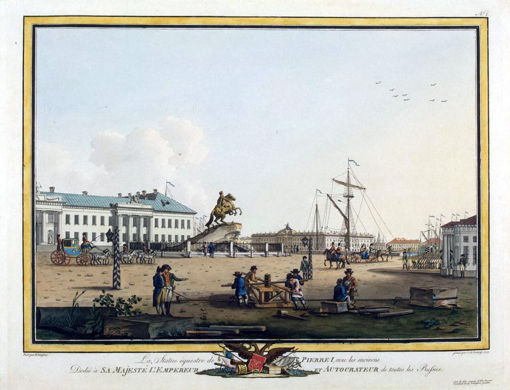 К. А. Людвиг. Сенатская площадь и памятник Петру I