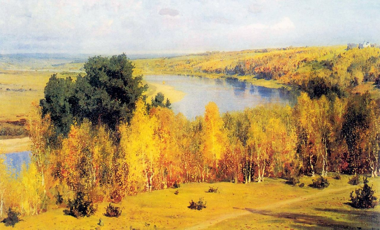 Василий Дмитриевич Поленов. Золотая осень