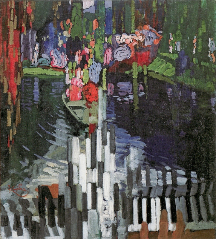 Frantisek Kupka. The keys of the piano (Lake)