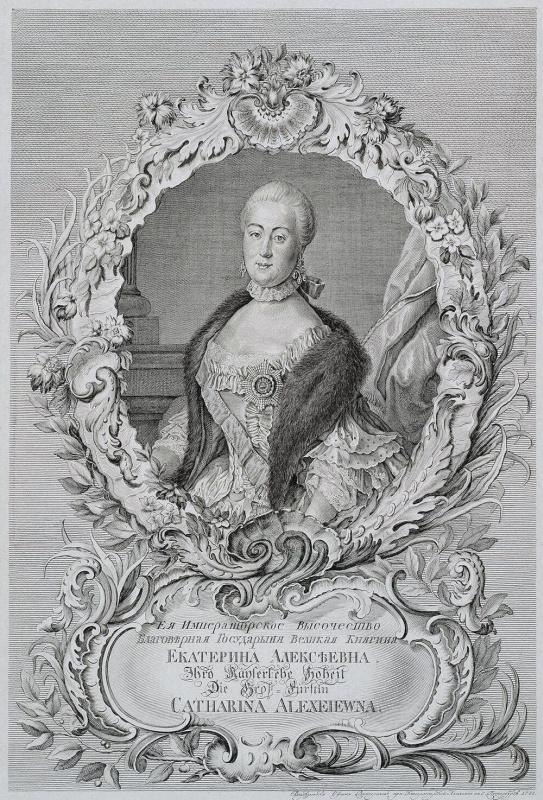 Ефим Григорьевич Виноградов. Портрет великой княгини Екатерины Алексеевны