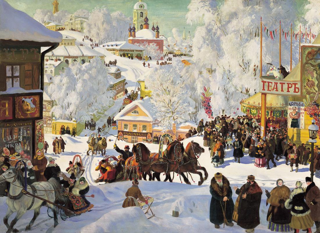 Борис Михайлович Кустодиев. Масленица (Масленичное катание)