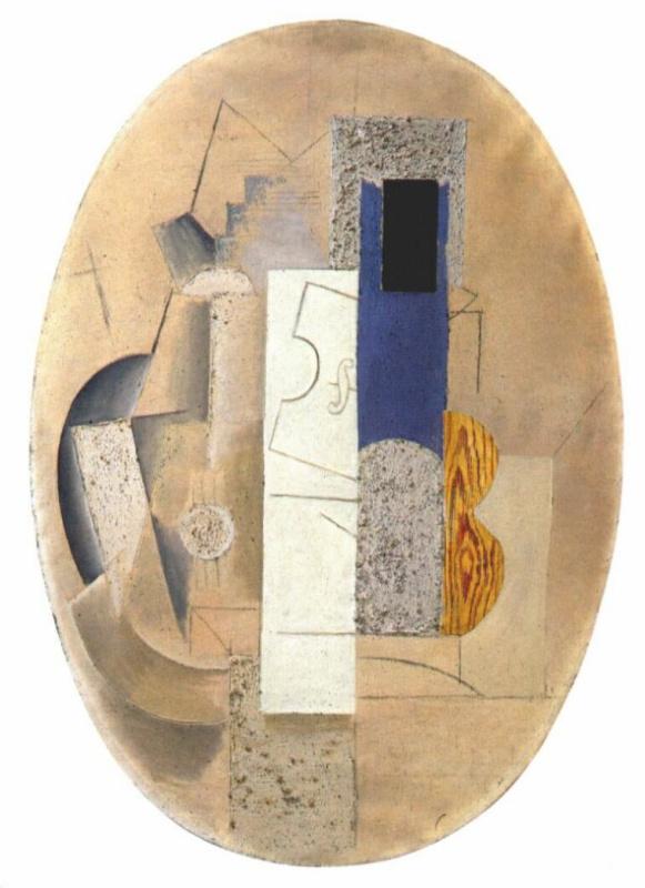 Пабло Пикассо. Скрипка и гитара