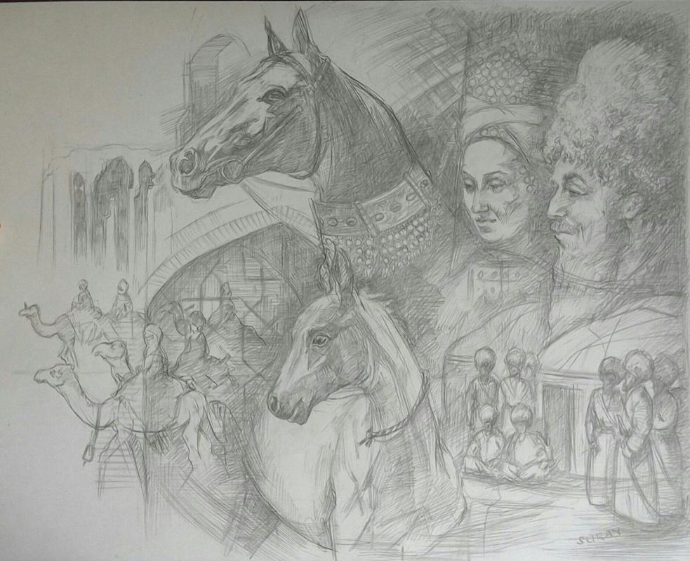 Suray Muradovna Akmuradova. Composition