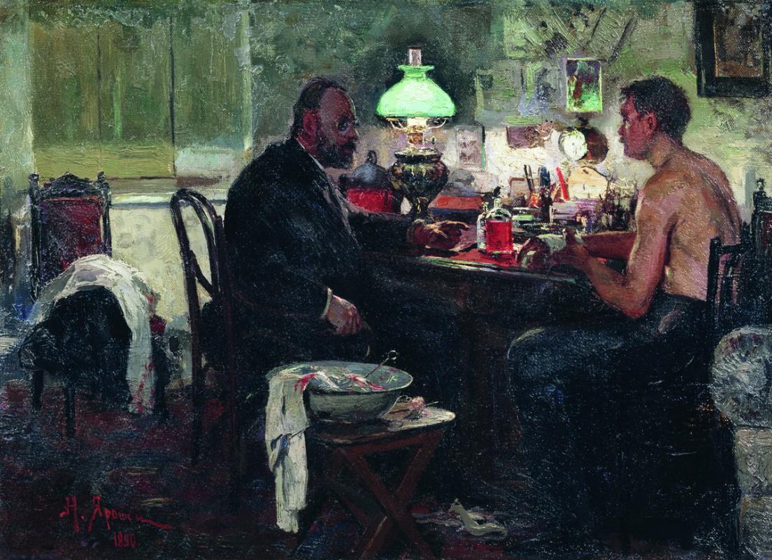 Nikolay Aleksandrovich Yaroshenko. At the doctor.