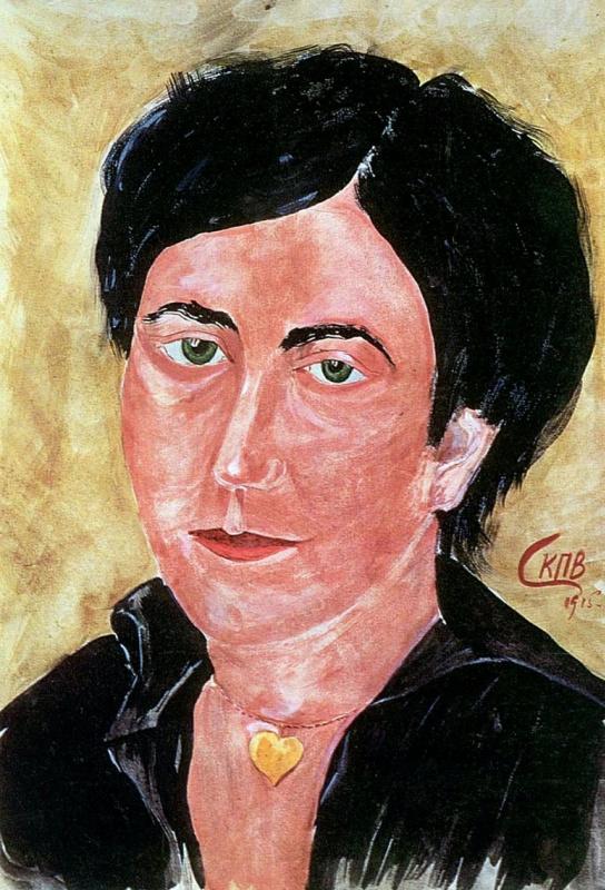 Kuzma Sergeevich Petrov-Vodkin. Portrait of the artist's wife