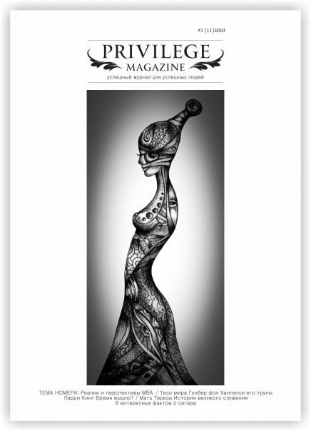 Bakhtiyar Sakupov. Privilege magazine (Bakhtiyar Sakupov)