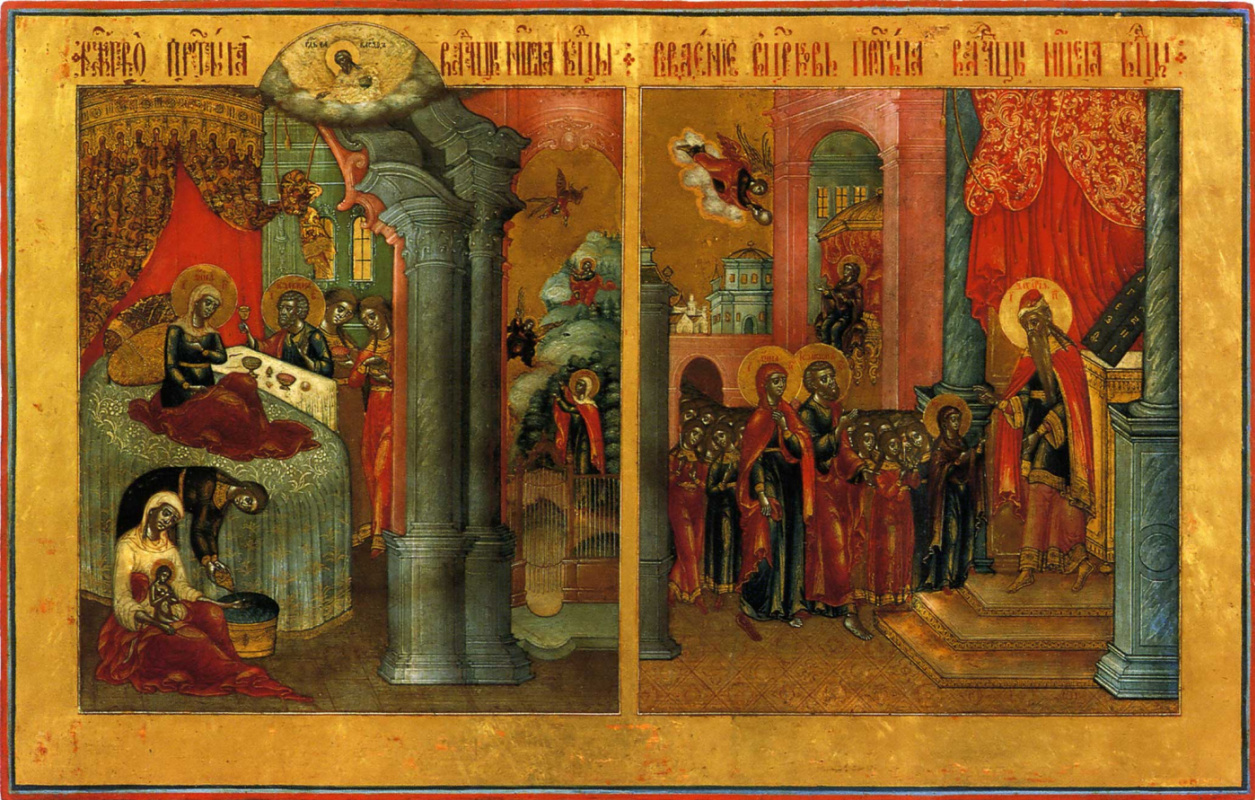 Icon Painting. Christmas of Our Lady. Introduction to the temple (Nevyansk, workshop Bogatyrevs)