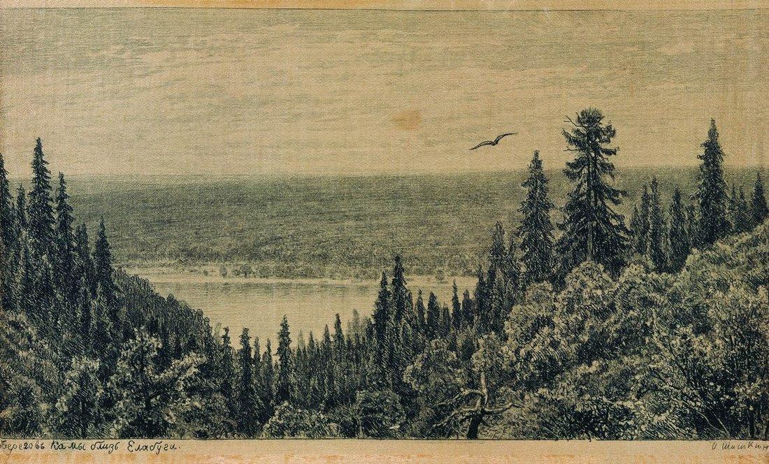 Ivan Shishkin. From the banks of Kama near Elabuga