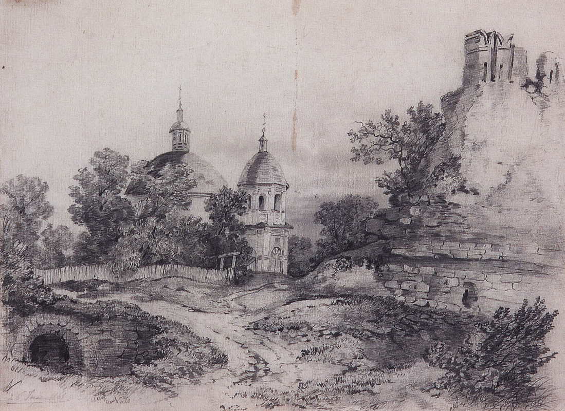 Алексей Кондратьевич Саврасов. Пейзаж с церковью и руинами