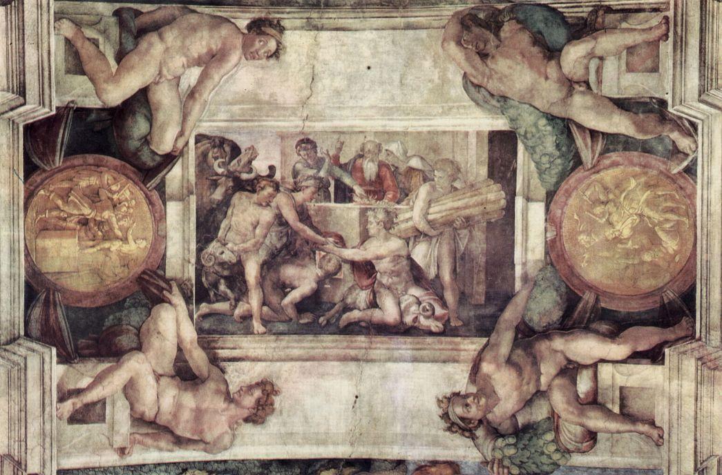 Микеланджело Буонарроти. Жертвоприношение Ноя