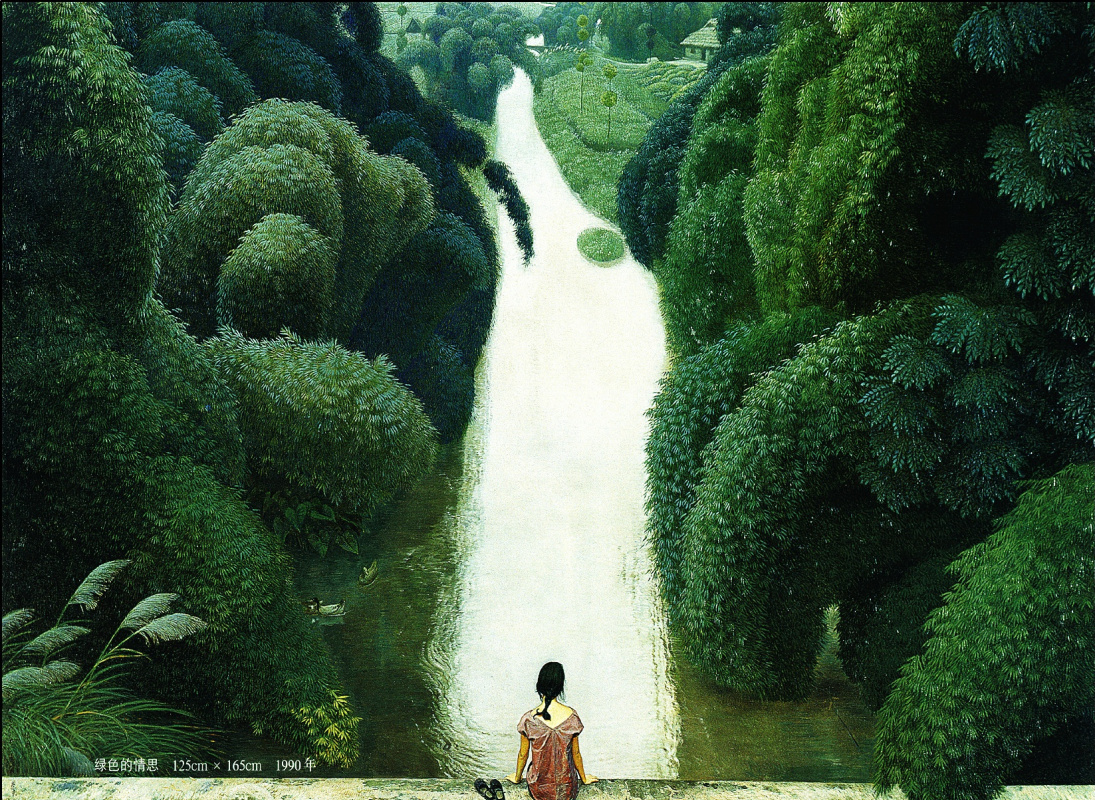 Цзянь Чонг Мин. Сюжет 14