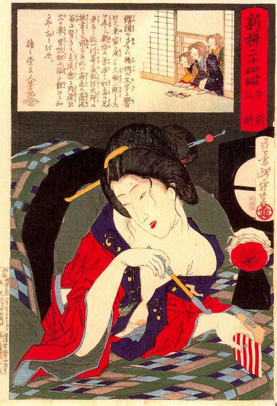 """Tsukioka Yoshitoshi. Girl with a pipe. The series """"24 hours"""""""