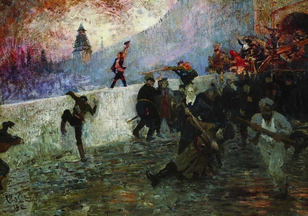 Илья Ефимович Репин. В осажденной Москве в 1812 году