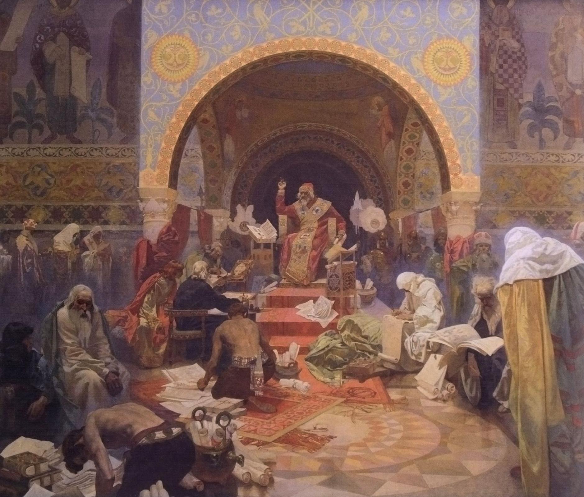 Альфонс Муха. Болгарский царь Симеон