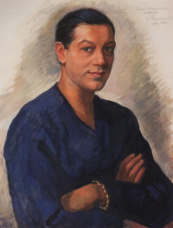 Зинаида Евгеньевна Серебрякова. Портрет С. М. Лифаря