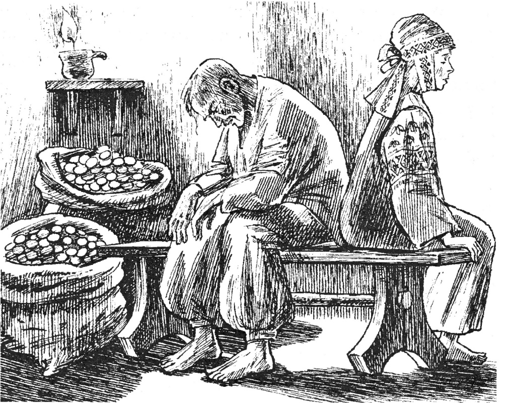 Alexander Vasilievich Kuzmin. Evening on the eve of Ivan Kupala. N.V. Gogol.