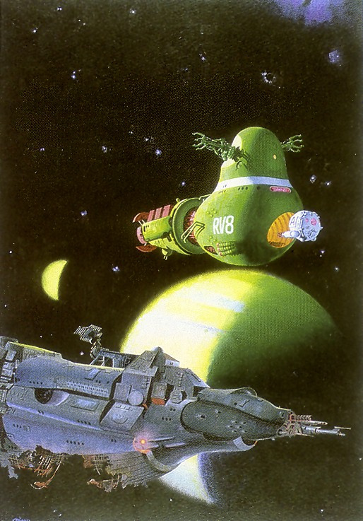 Жерар Куинн. Космос