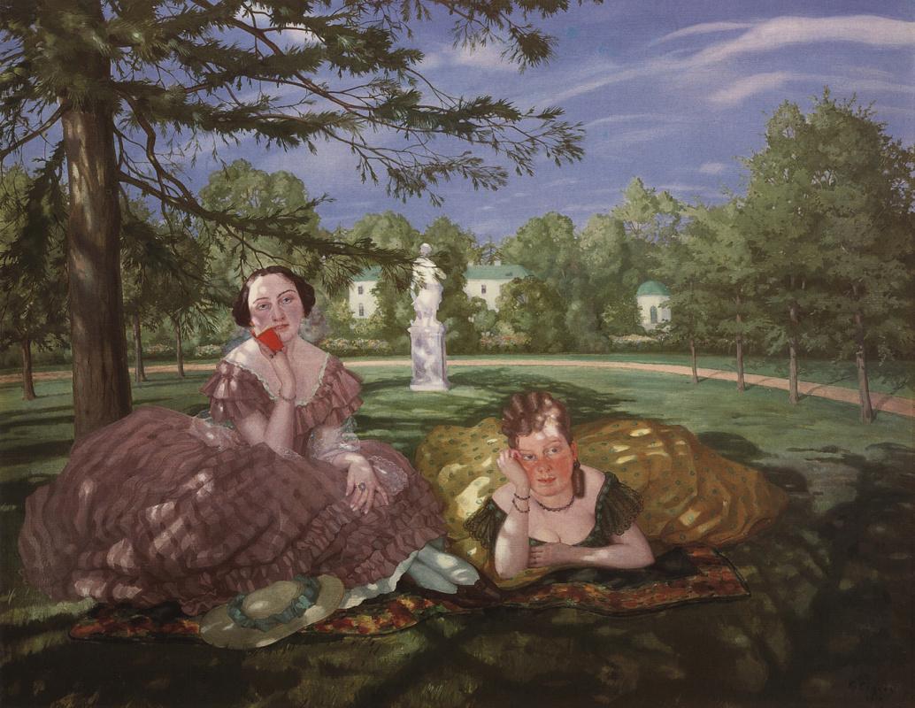Константин Андреевич Сомов. Две дамы в парке
