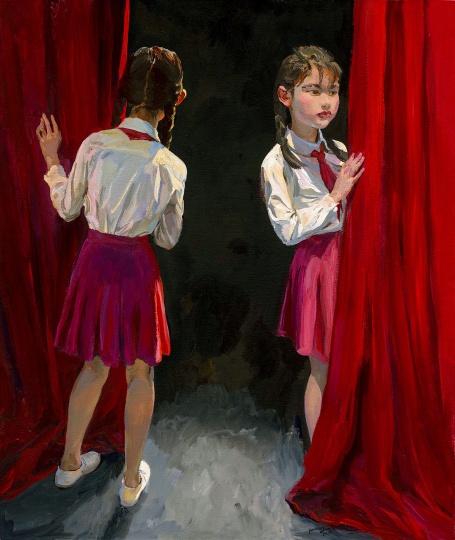 Yu Hong. Half mirror number 9