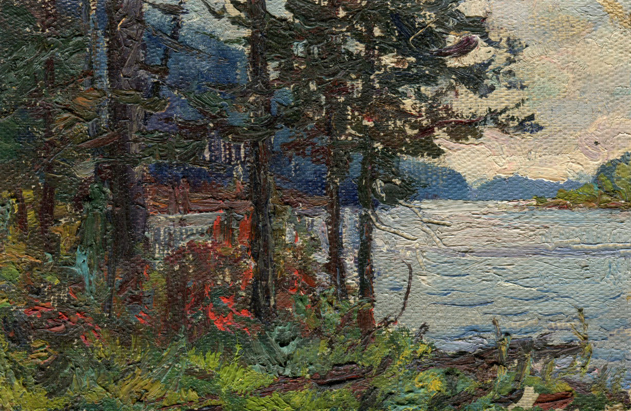 "Vasily Fadeevich Demin. Etude ""Cedar on the banks of the Yenisei in Tuva"""