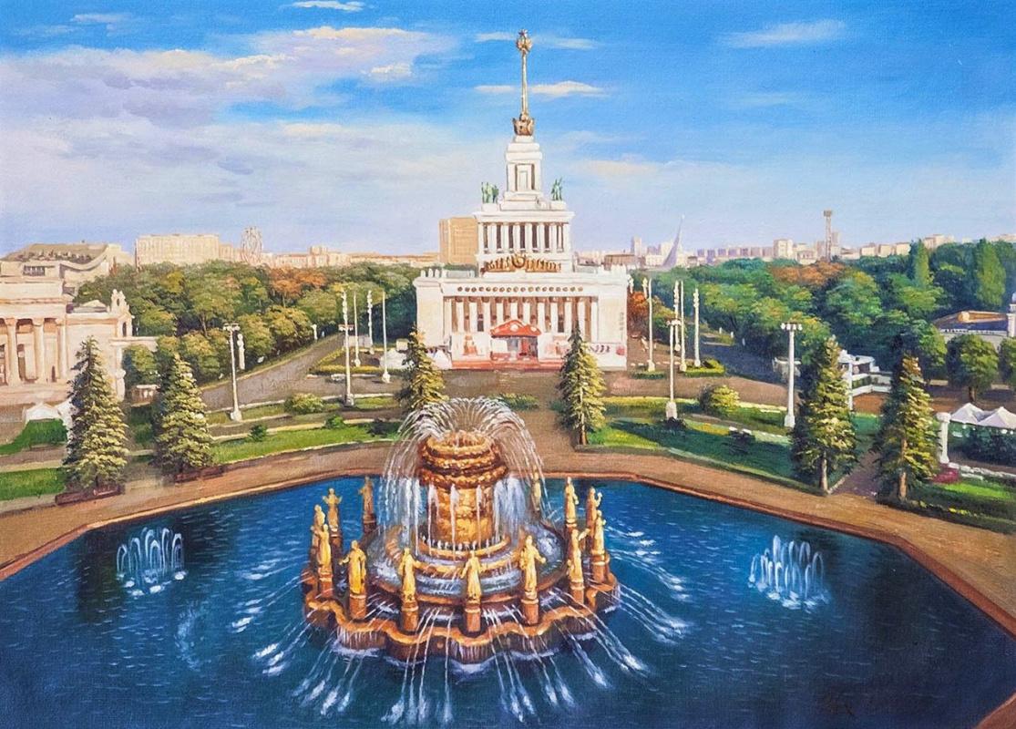 Alexander Romm. VDNKh. Fountain of Friendship of Peoples