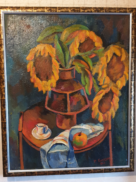 Robert Patwakanovich Gyulazyan. Still Life with Sunflowers