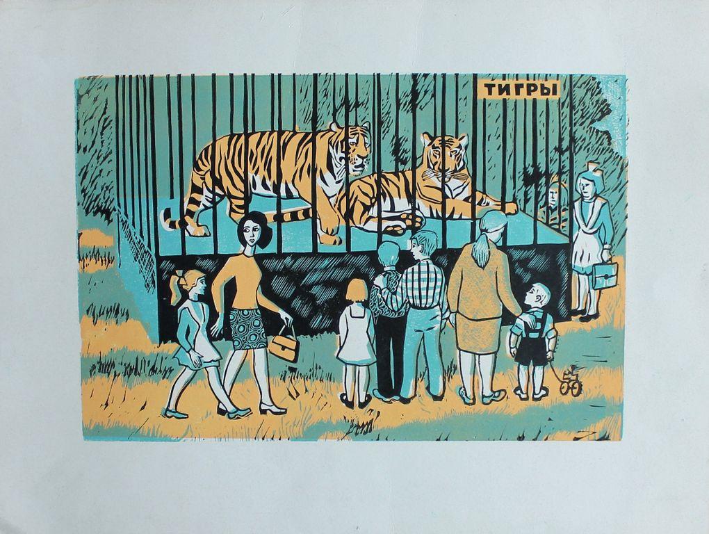 Valentin Nikolaevich Tihanovich. Tigers