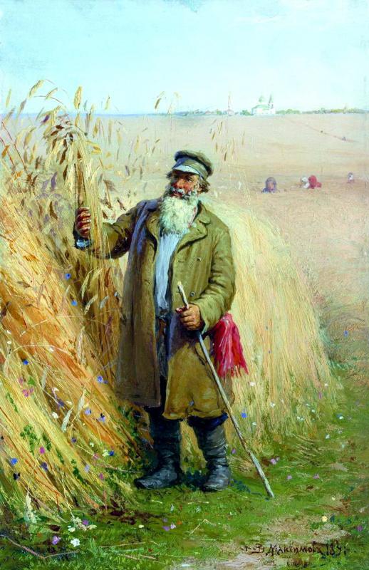 Василий Максимович Максимов. После обедни