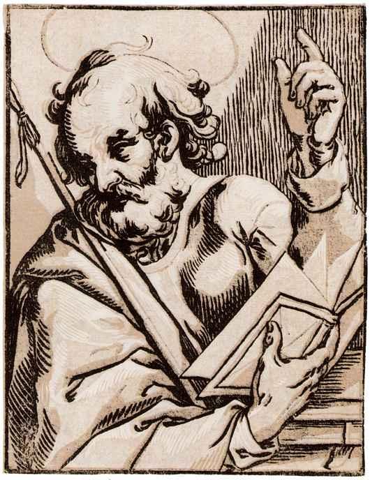 Жорж Лаллеман. Святой Филипп