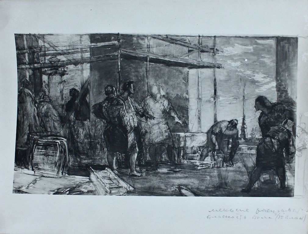Henry Konstantinovich Bagrov. At a construction site
