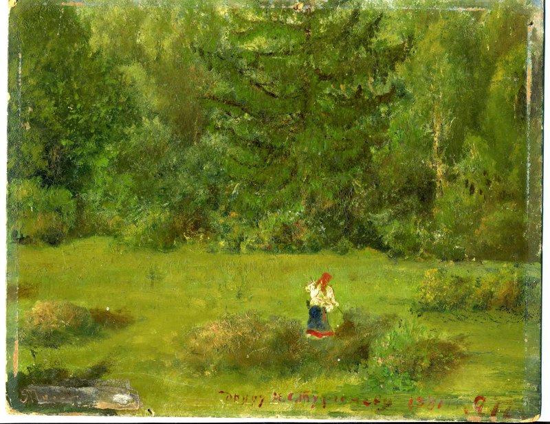 Yakov Petrovich Polonsky. Spasskoye-Lutovinovo. Glade in the park