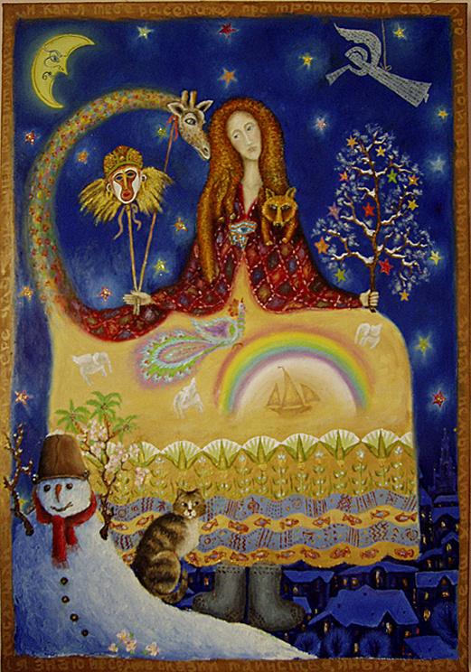 Zoya Grigoryevna Yaremenko (YarkO). Christmas