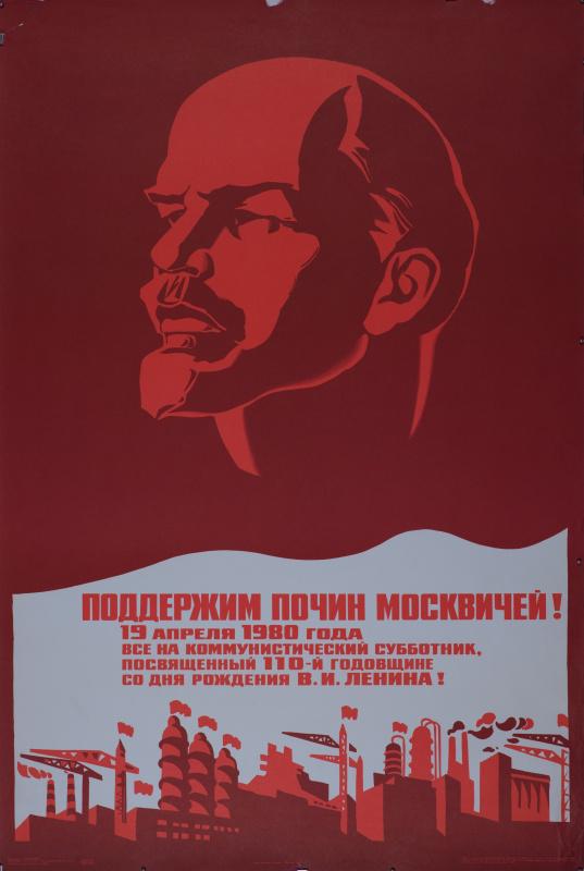 Эдуард Симонович Арцрунян. Поддержим почин москвичей!