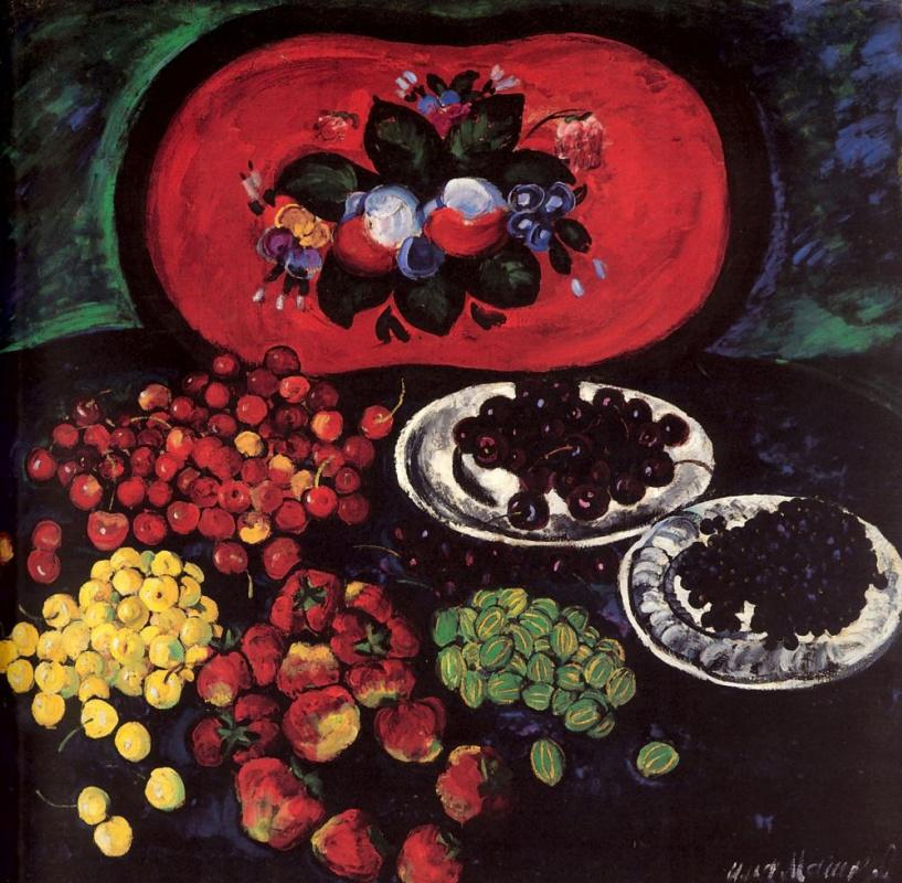 Ilya Mashkov. Berries on the background of a red tray