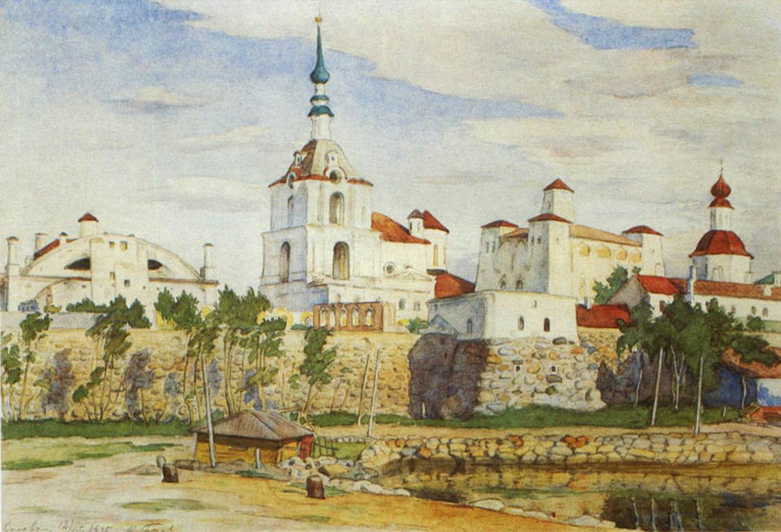 Осип (Иосиф) Иммануилович Браз. Вид на Соловецкий монастырь. Соловки. 1925