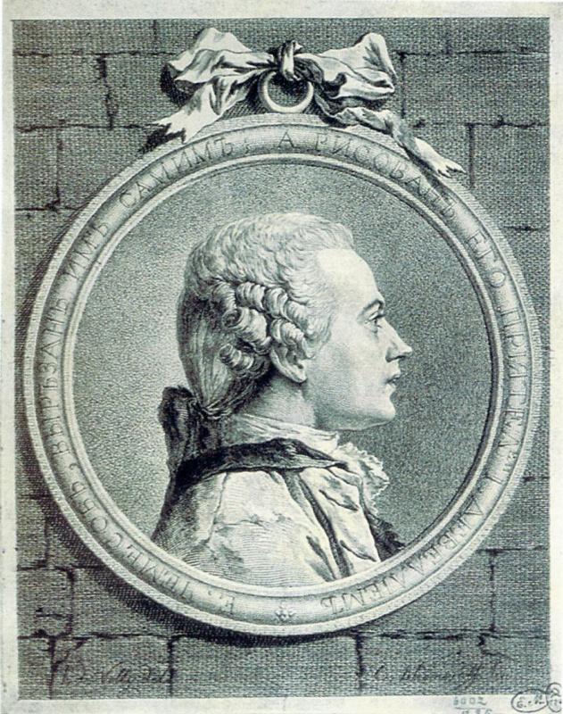Evgraf Petrovich Chemesov. Portrait Of E. P. Chemesov