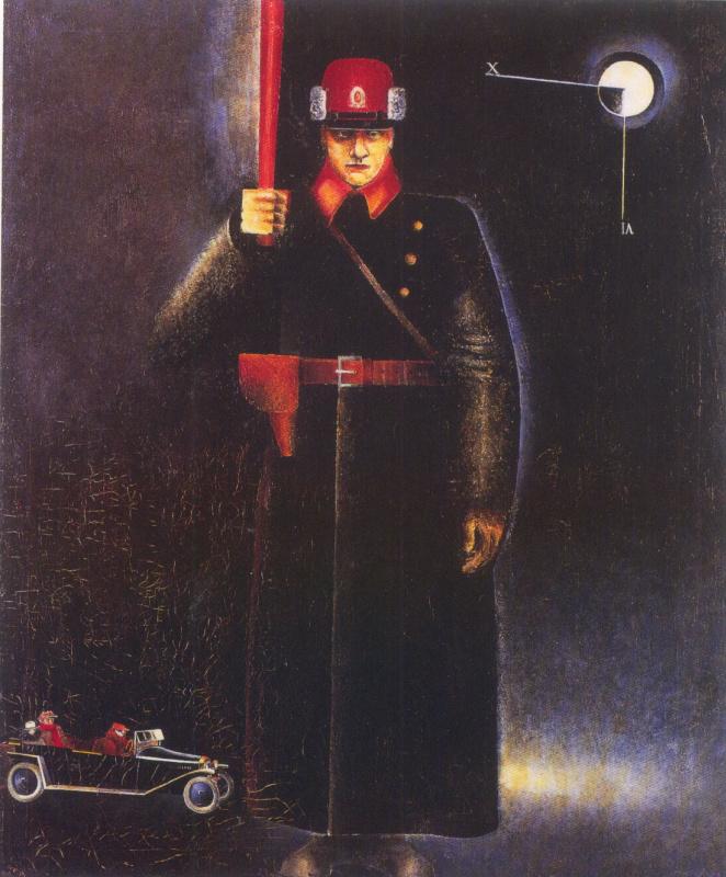 Константин Александрович Вялов. Милиционер