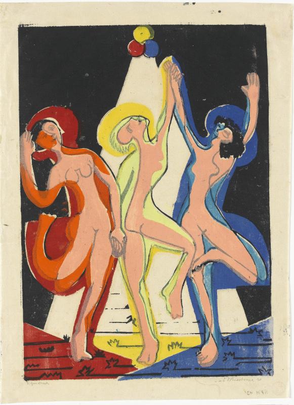 Цветной танец